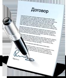 Дополнительное соглашение к ДКП квартиры.